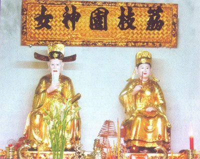 Đền thờ Nguyễn Trãi và Nguyễn Thị Lộ (Lệ chi viên Thần nữ). Ảnh: Internet