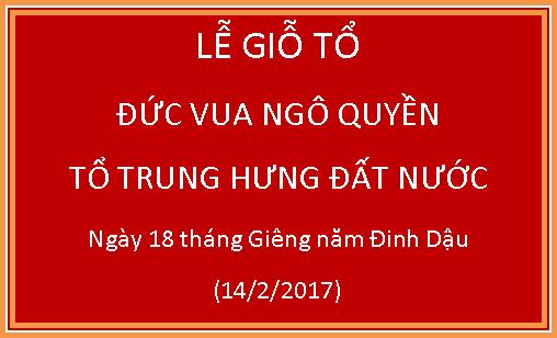 Thư mời dự Lễ dâng hương 2017