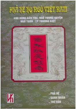 Bìa Phả hệ Họ Ngô Việt Nam xuất bản năm 2003